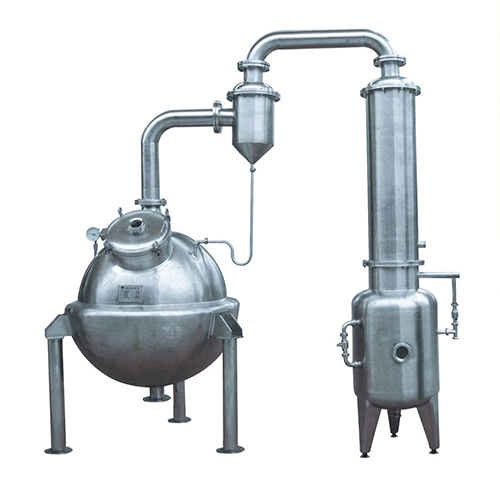 Ball type concentrator